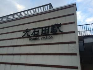 (大石田駅・思っていたより大きい駅だった)